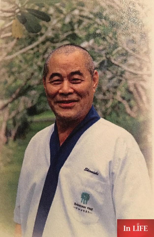 Японският мастър шеф Ширайши