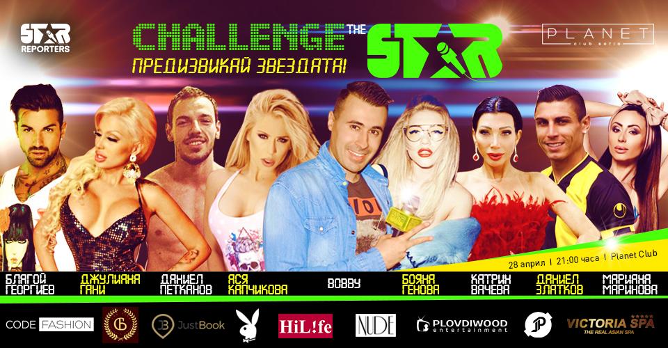 ChallengeTheStar-filter (1)