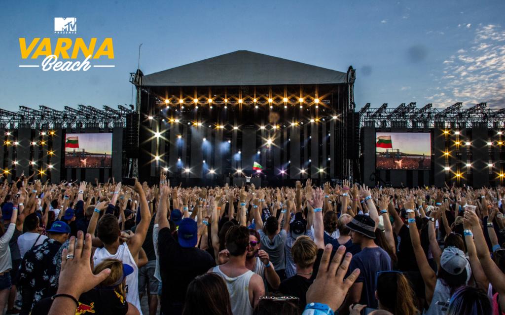 MTV Varna 2017