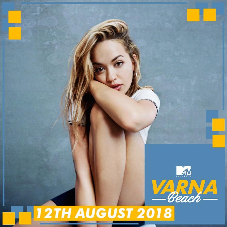 Rita Ora Varna 2018