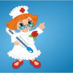 медицинските сестри