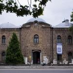 National Archaeological Museum Sofia, Bulgaria (Entrance)