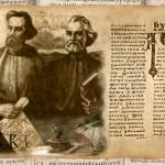 Върви народе възродени - Кирил и Методий