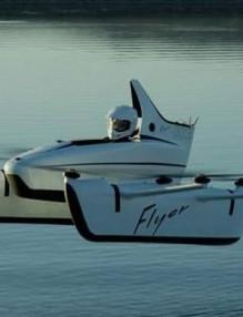 летателен апарат