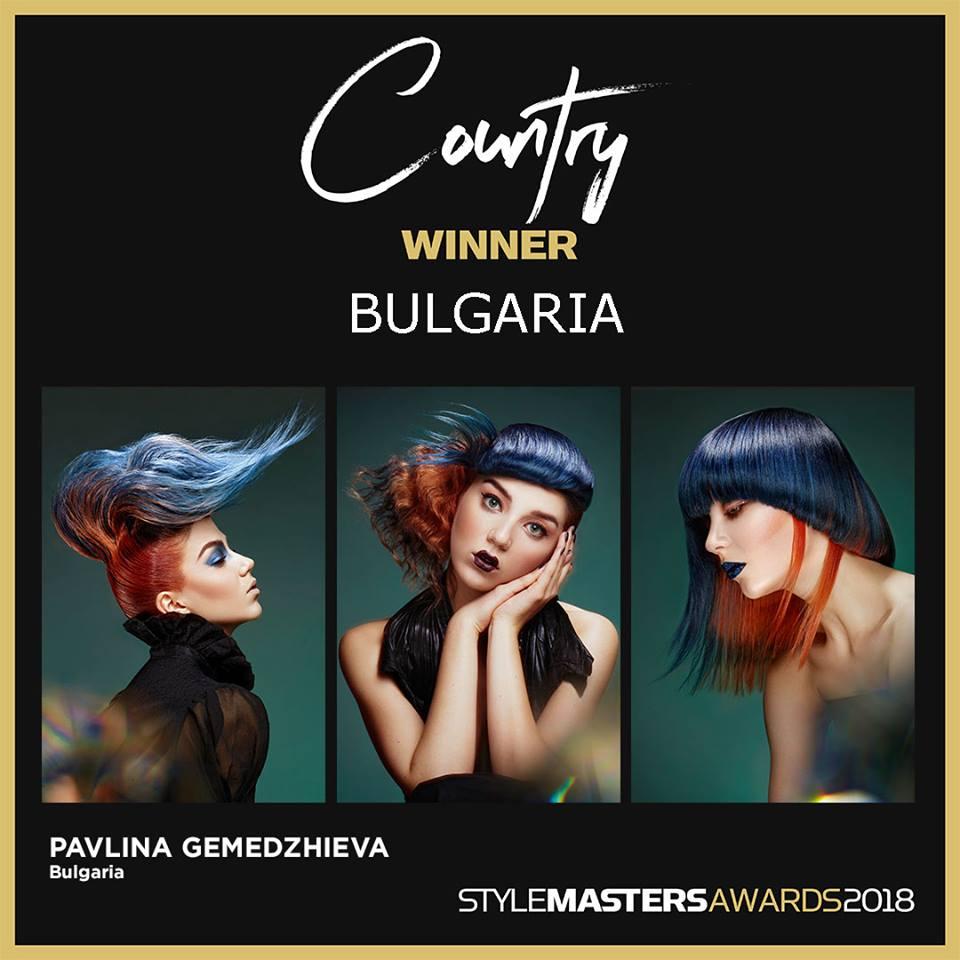 Bulgarian_Polly_Gemedzieva_Style _Masters_Contest2018