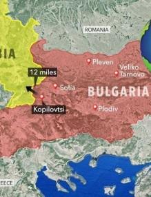 Македония към България