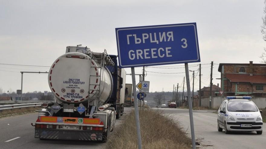 Гърция-граница