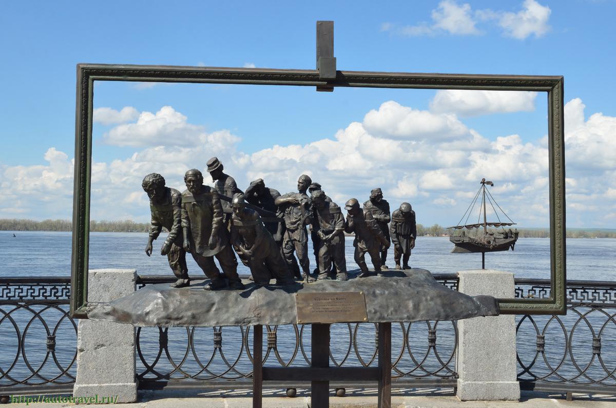 Поречието на Волга, Самара, Русия
