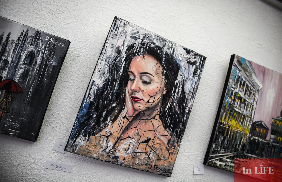 Даниела Стойкова изложба