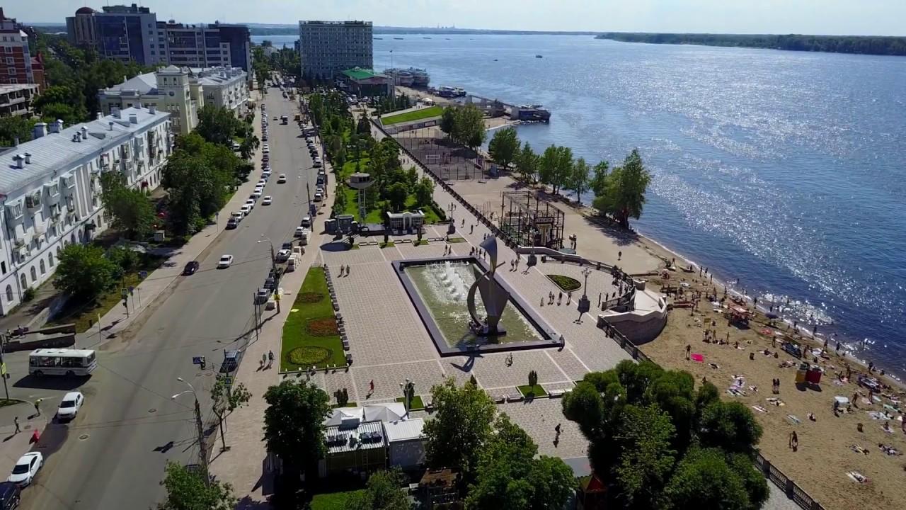 Самара, Русия