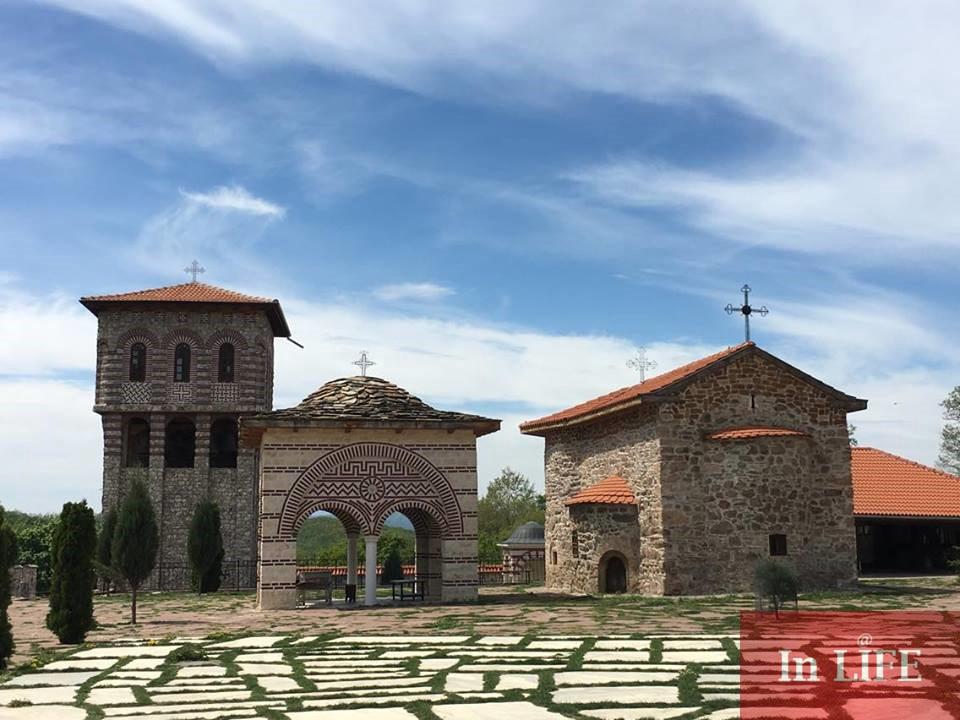Църногорски манастир Св.Безсребреници Козма и Дамян