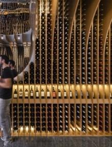 магазин за вино