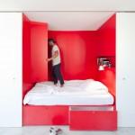 дизайн на малки пространства