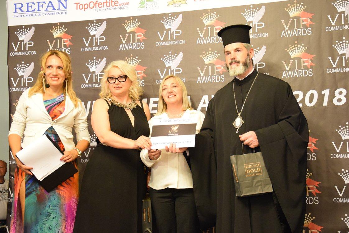 Връчване на наградата Продукция на 2018 година на сериала БезГранична вяра