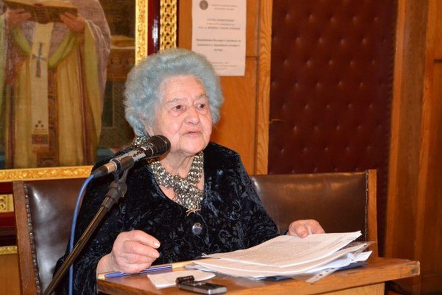 проф. д-р Василка Тъпкова-Заимова