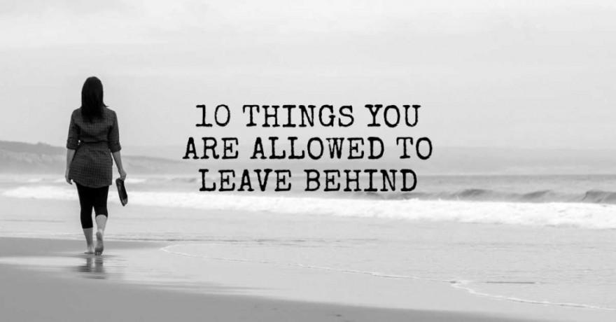 10 неща
