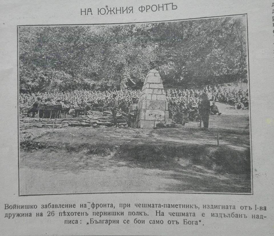 "Снимка: Военната академия ""Г. С. Раковски""/Facebook"