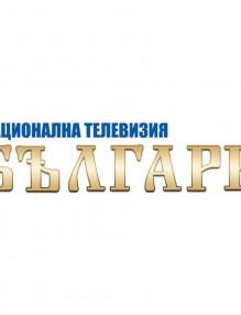 Българе Лого ТВ