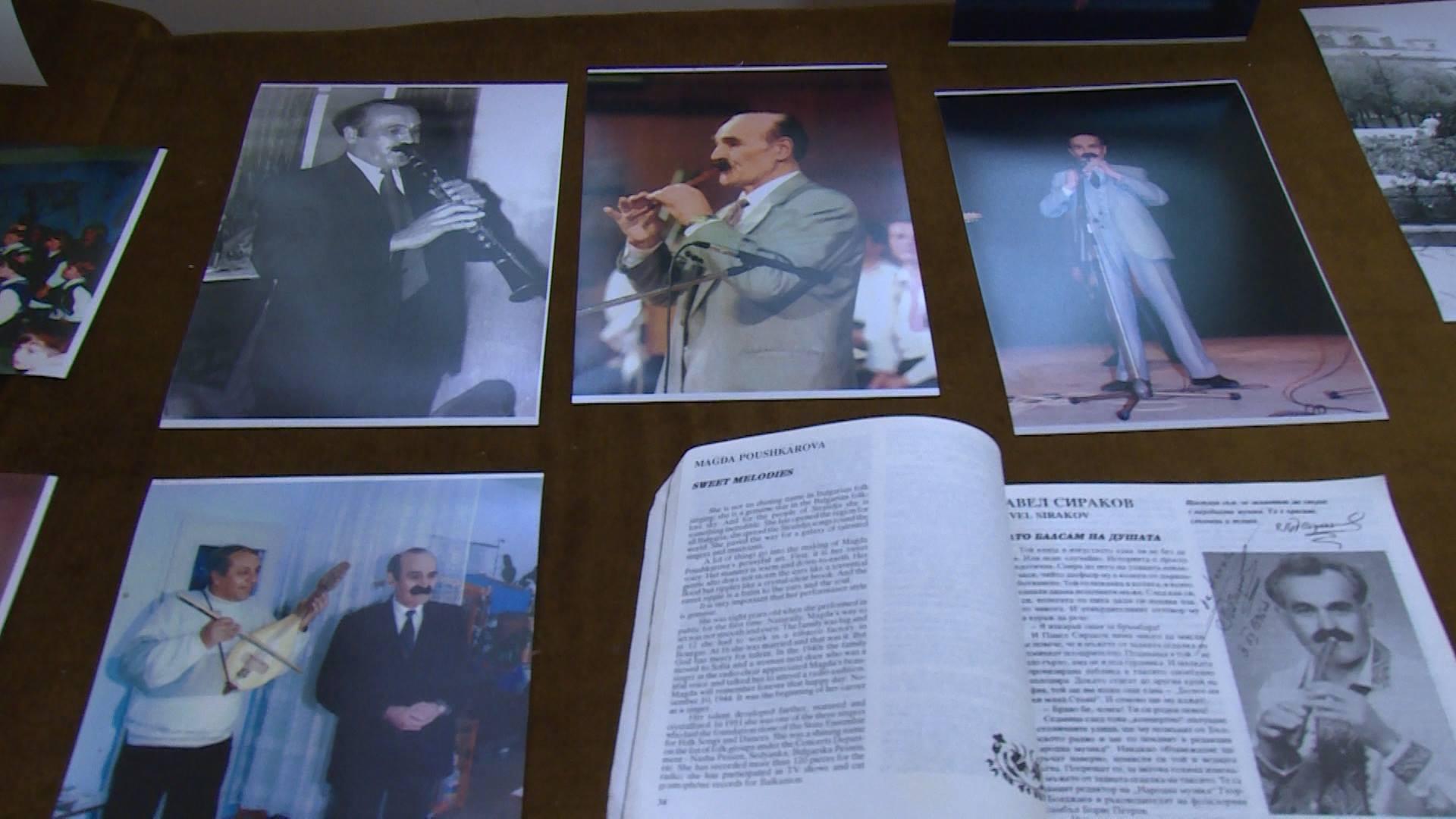 Експозиция посветена на Павел Сираков