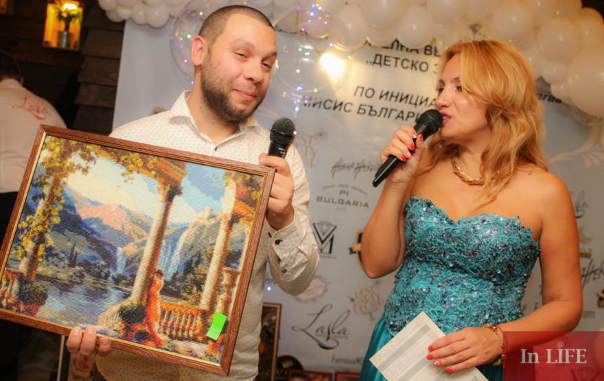 Благотворителен търг за Детско здраве Пирогов