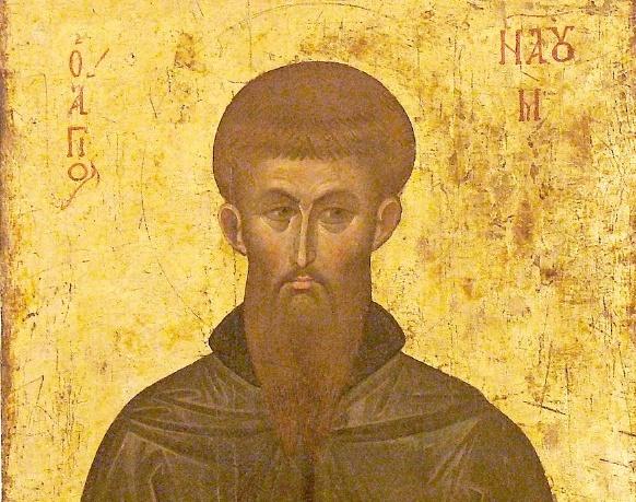 """Снимка: Детайл от литийна икона на св. Наум от последната четвърт на ХІV в. от """"Св. Богородица Перивлепта"""""""