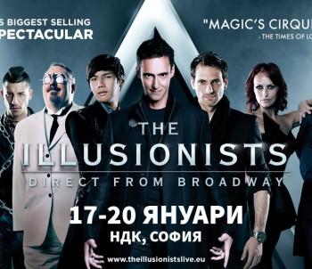 Шоу Илюзионистите - The Illusionists
