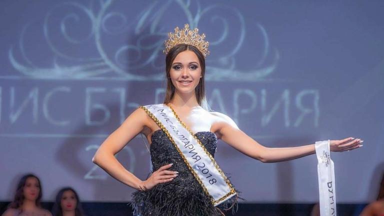 Мис България 2018