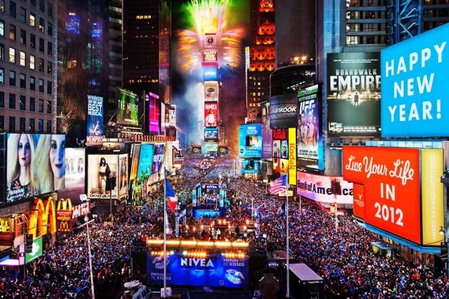 Посрещане на Нова година в Ню Йорк
