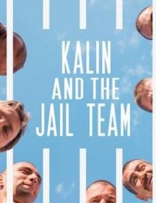 Калин и отбора на затвора