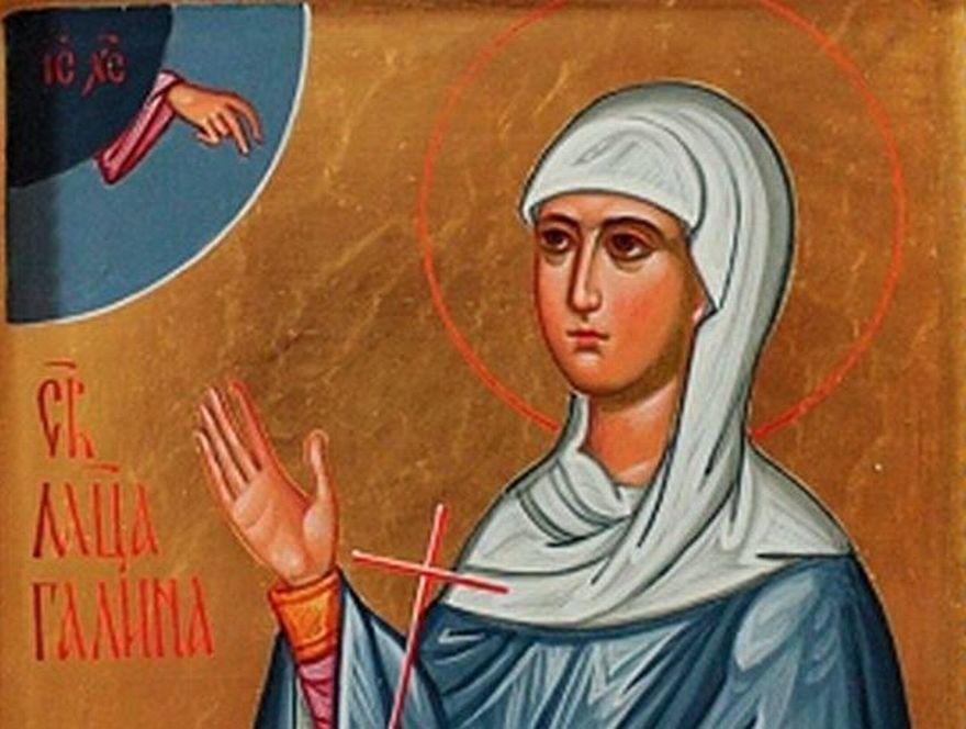 Детайл от икона на св. мъченица Галина