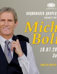 Майкъл Болтън