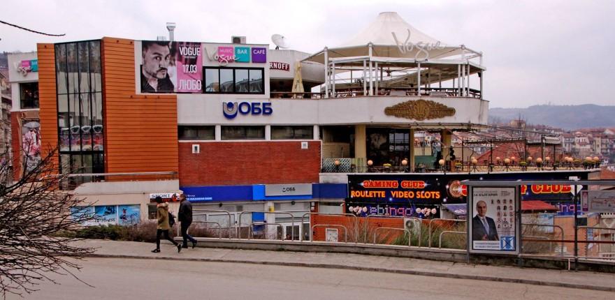 Кино Полтава във Велико Търново