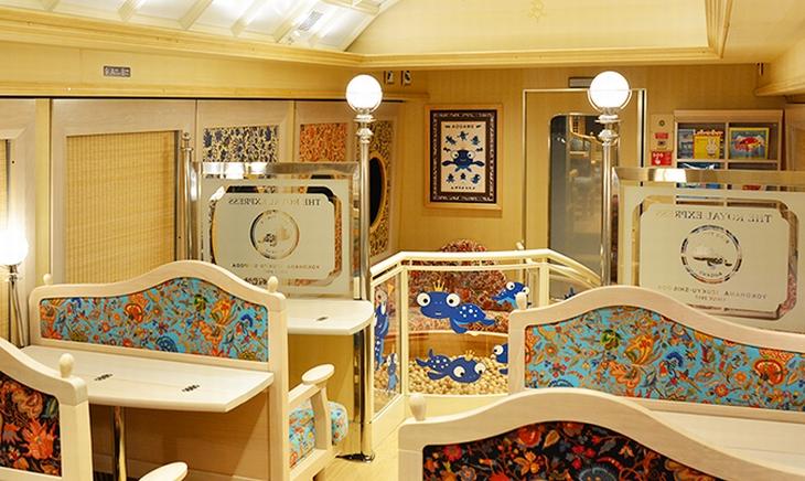 Най-луксозният влак в света - Royal Express Япония