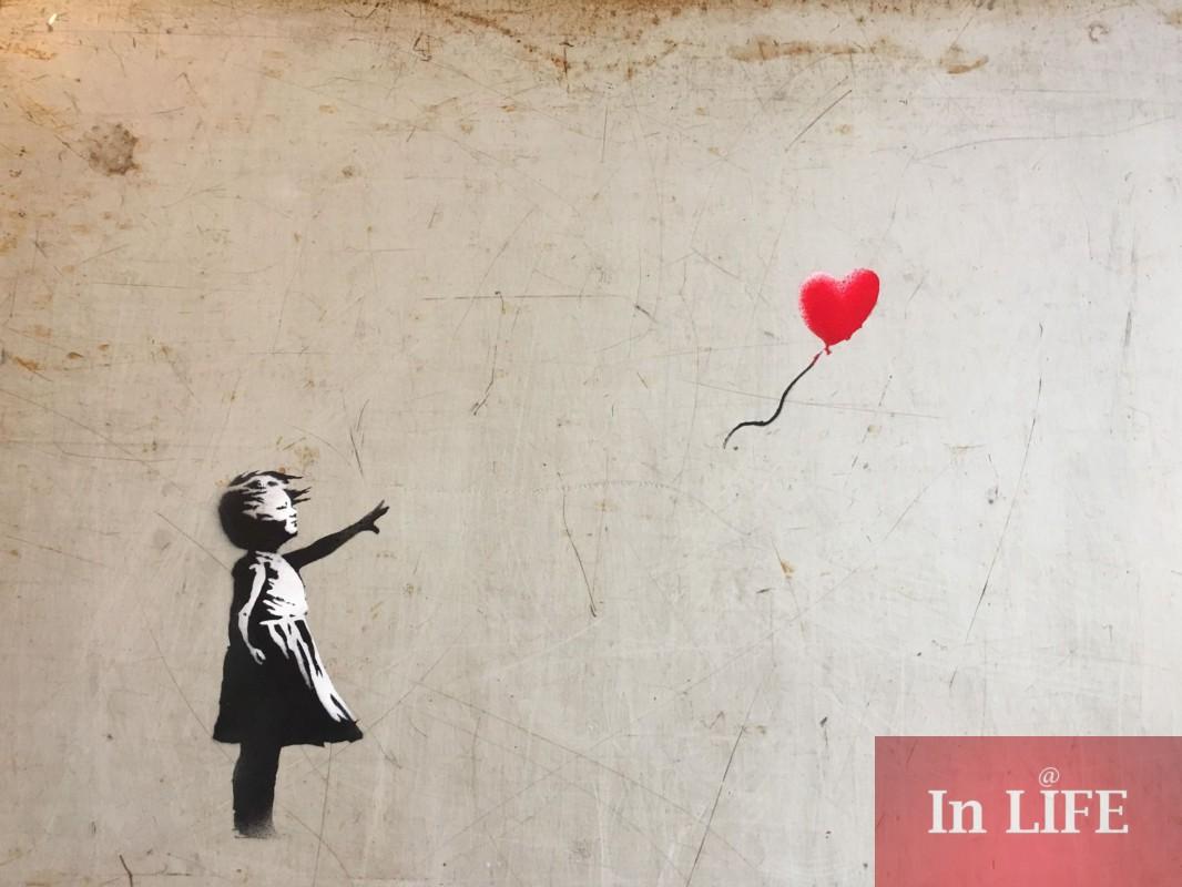 Момичето с балона, Банкси