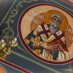 Св. Методий