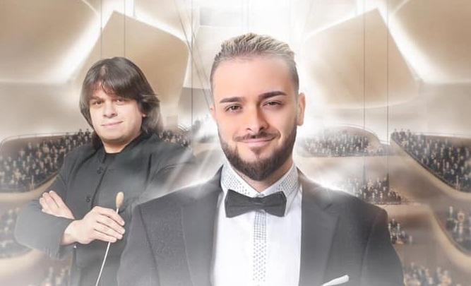 Криско и Филхармонията