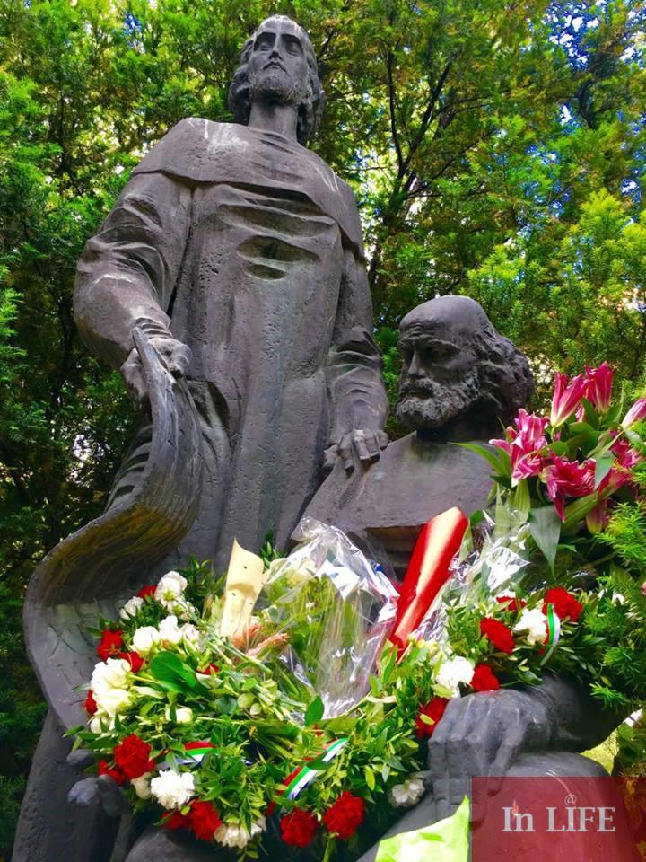 Паметникът на Кирил и Методий във Виена
