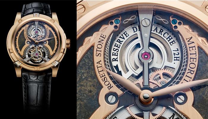 Louis Moinet Meteoris Watch  - часовник