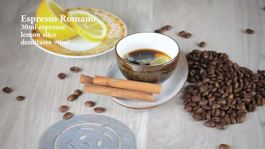 Кафе Романо