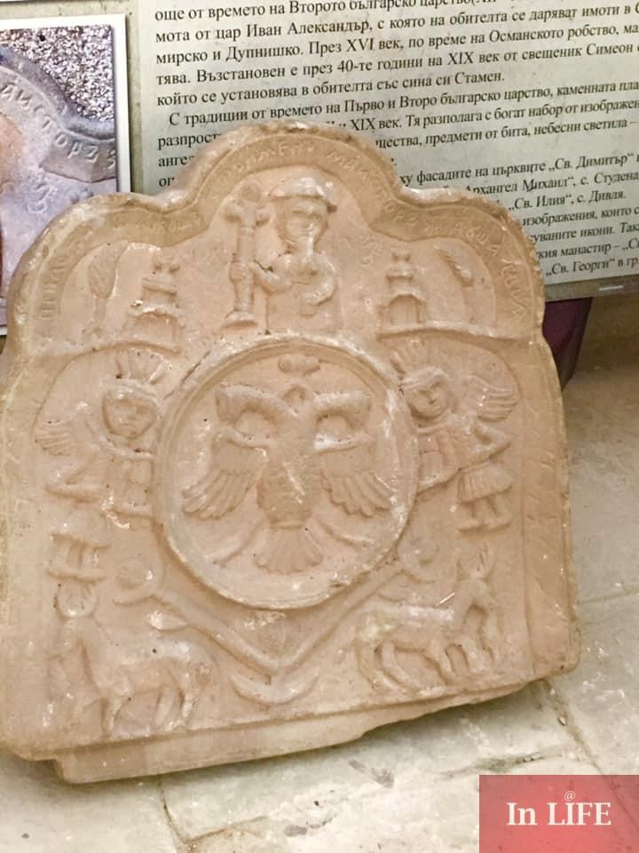 Каменната икона с двуглавия орел бе у дома, макар и за ден, любезно предоставена на Пещерския манастир от Исторически музей Перник