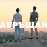 Ники Илиев - Завръщане