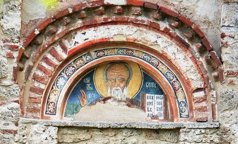 Свети Йоан Богослов - Земенски Манастир