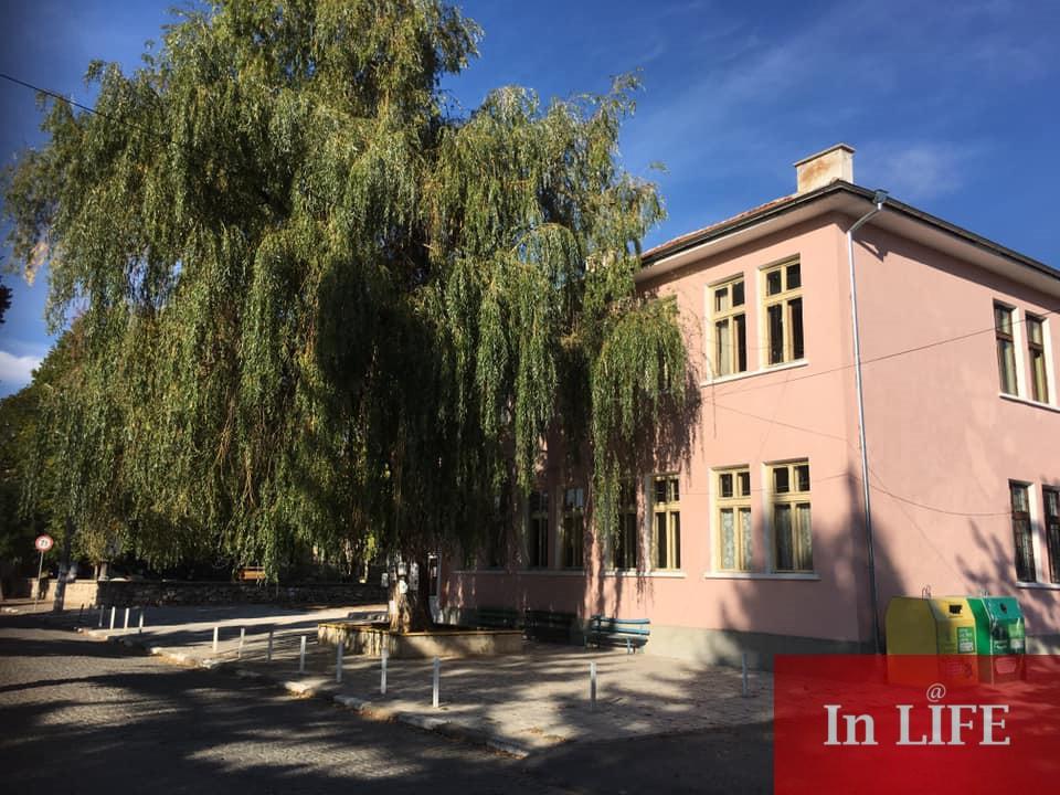 Сградата на Читалище Светлина 1924 в град Земен