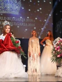 Мис България Свят 2018