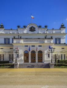 Парламент - Народно събрание