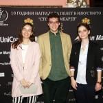 Награда за кино 355 - Фондация Стоян Камбарев - Деси Тенекеджиева