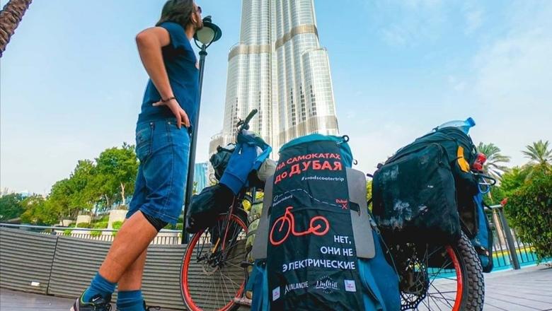 Владислав Белозеров - от Русия до Дубай с колело