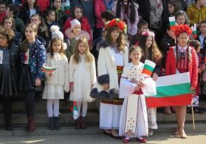 4 Патриотична кампания Аз съм Българче 2020
