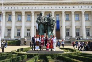 9 Патриотична кампания Аз съм Българче 2020