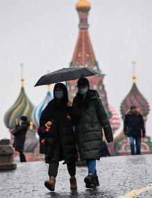 Корона-Москва